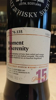 SMWS 76.135 - Moment of serenity