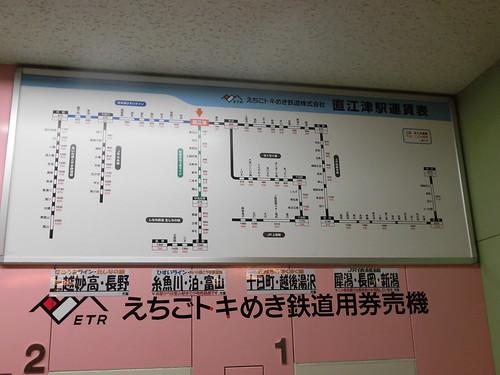 新潟県長野県の路線もなかなかクソ