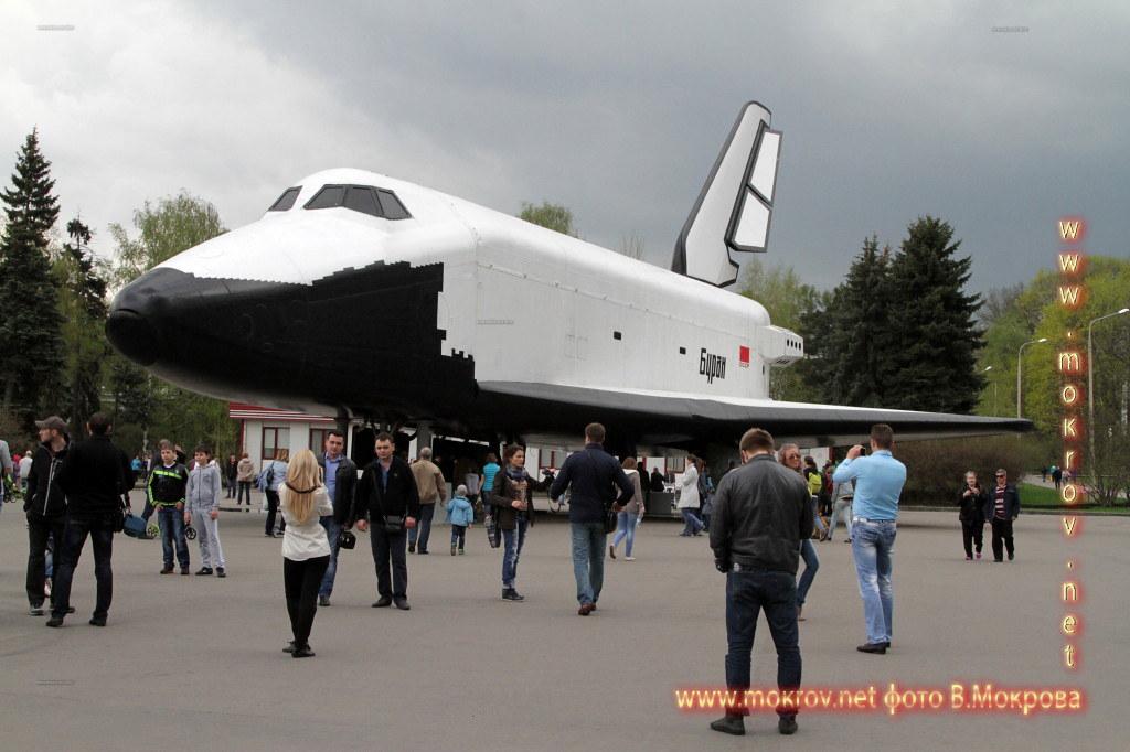 Космический корабль «Буран».