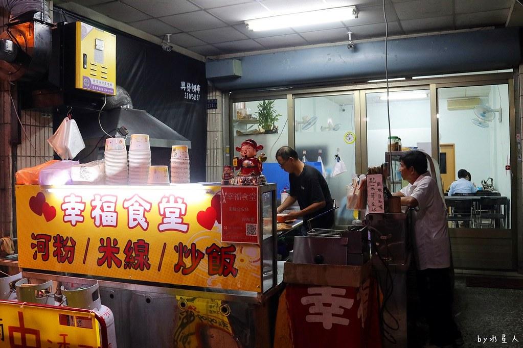 24511128288 257d218fbd b - 熱血採訪|幸福食堂越式風味平價料理,科博館美食推薦,料多實在又便宜的道地越南小吃