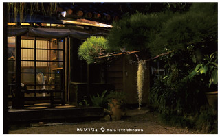 琉球茶坊-11