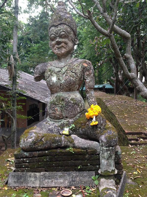 Chiang Mai: Wat U-Mong
