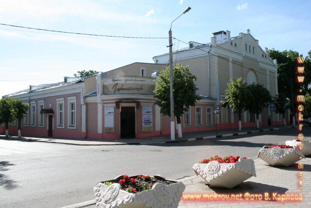 Город Серпухов с фотокамерой прогулки туристов