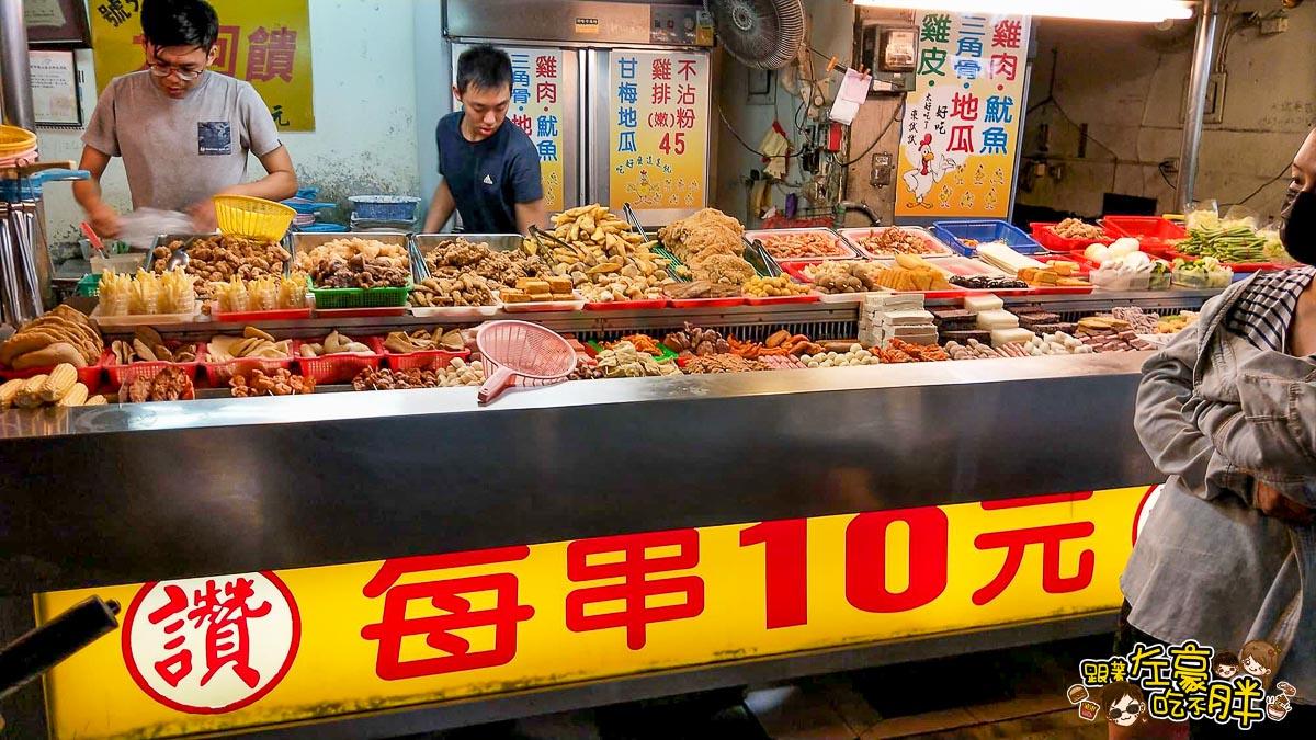 中華夜市鹽酥雞-8