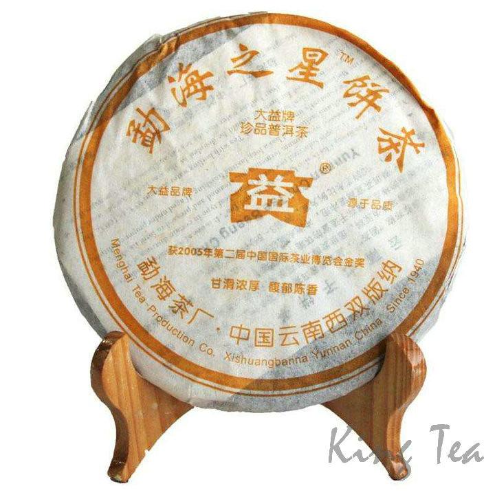 2006 TAE TEA MengHaiZhiXing (601)  Beeng Cake 200g China YunNan MengHai Chinese Puer Puerh Ripe Tea Cooked Shou Cha Premium