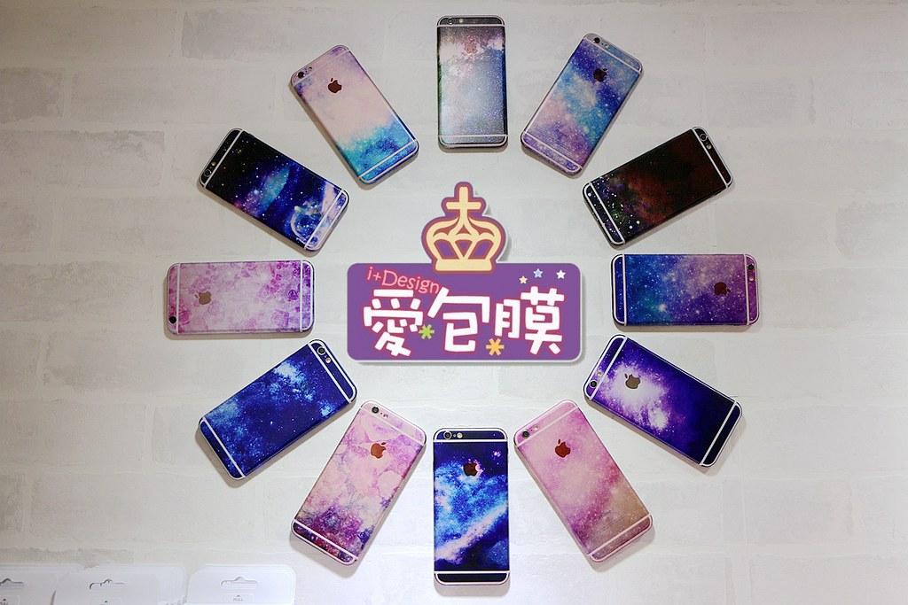 愛包膜-西門新宿 精準保護貼鋼化玻璃專業手機包膜020