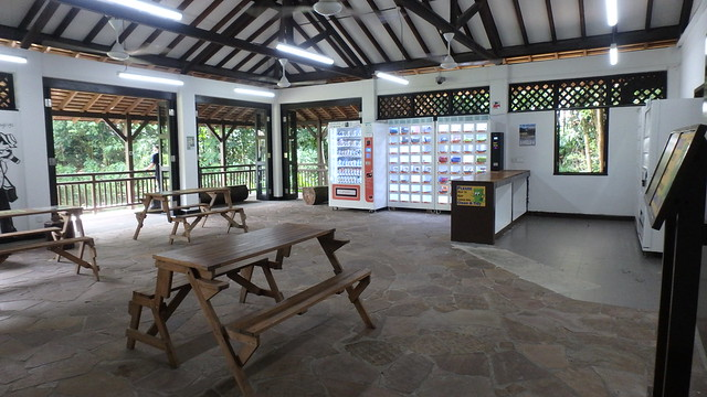 Sungei Buloh Wetland Reserve: Automated vending store