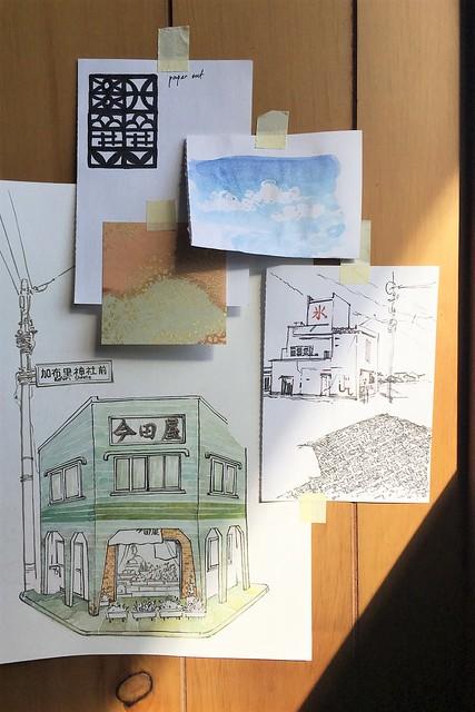 Kit Khongの個展「Harmony」を開催します
