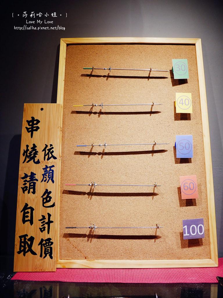 台北東區談天自助燒烤串燒價位菜單menu