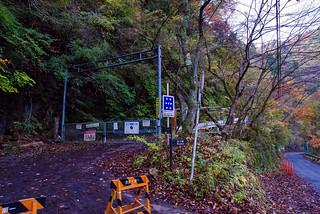 塩水橋付近の本谷林道ゲート