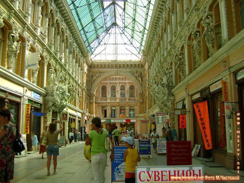 Город Одесса — Украина Германии активный отдых с фотокамерой