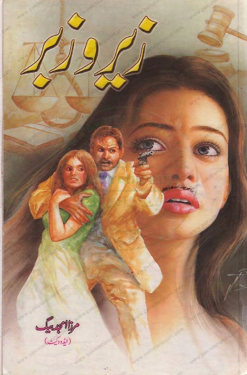 Zair O Zabar is a very well written complex script novel which depicts normal emotions and behaviour of human like love hate greed power and fear, writen by Mirza Amjad Baig , Mirza Amjad Baig is a very famous and popular specialy among female readers