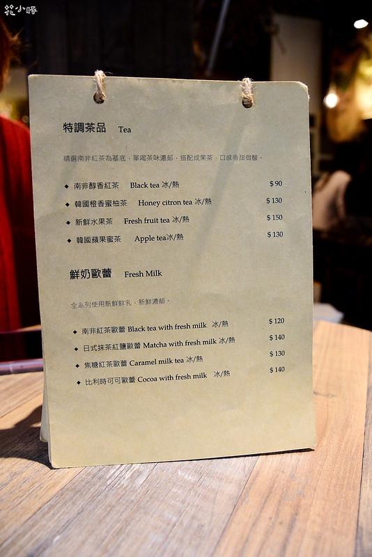 光權菜單板橋早午餐推薦光正街板橋車站美食 (23)