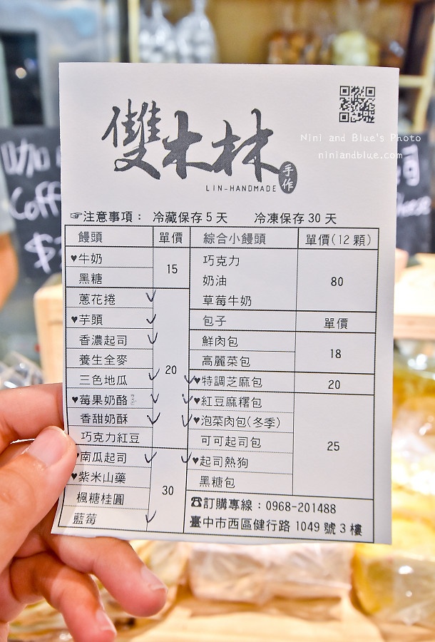 台中金典第六菜市雙木林饅頭06
