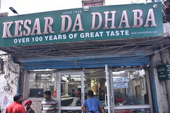 I somehow preferred Brothers' Dhaba
