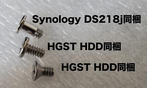 sinology_DS218j_14