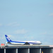 ANA B767 JA8569 Taxiing in Haneda Airport 4
