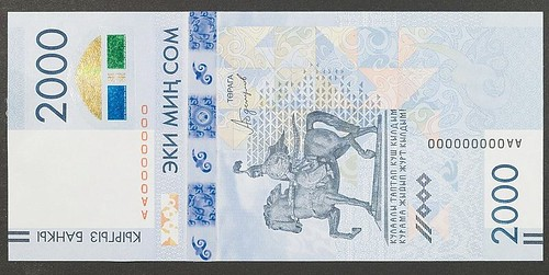 Kyrgyz Republic Banknote with Motion Surface