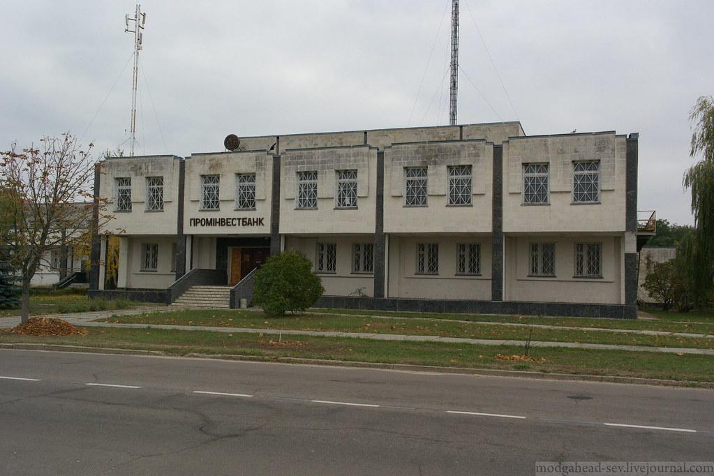 Slavutich-31