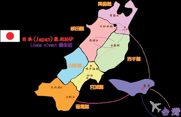 東北行程路線圖
