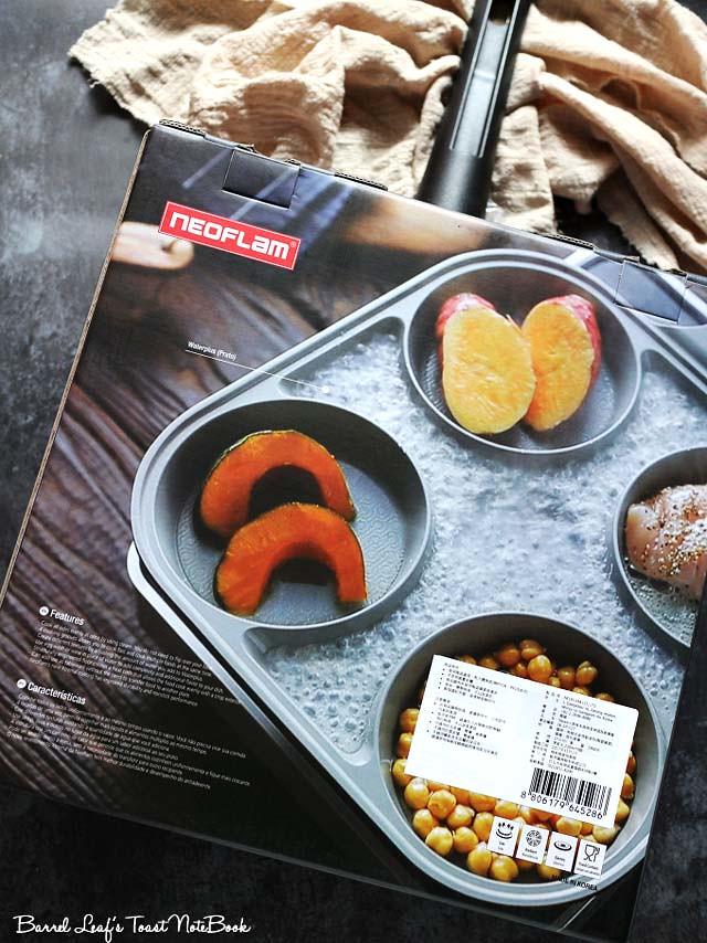 簡易免烤蔬食烘蛋 easy-no-bake-veggie-frittata_neoflam-steam-plus-pan (2)