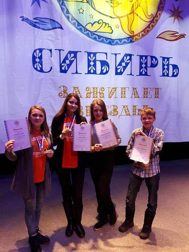 2017 Международный фестиваль-конкурс «Сибирь зажигает звезды»