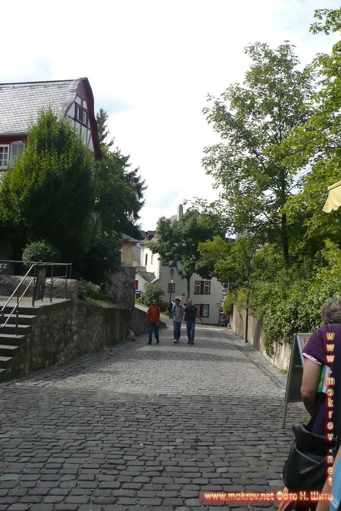 Лимбург на Лане фоторепортажи