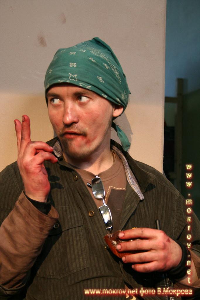 Максим Сироткин