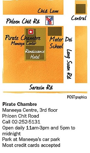 Pirate Chambre Excellent Bangkok Restaurant