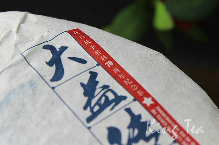 Free Shipping 2015 TAE DaYi Chuan Qi Legend WW2 Memorial Cake 357g China YunNan MengHai Chinese Puer Puerh Raw Tea Sheng Cha Premium