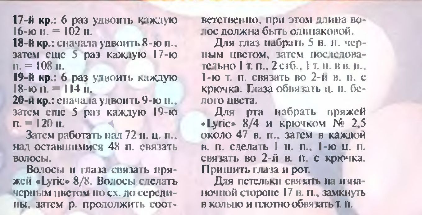536882156387126387 (1)