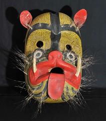 Tigre Jaguar Mask Olinala Guerrero Mexico