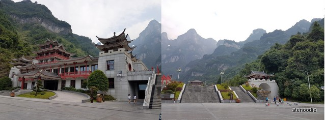 Tianmen Mountain bus terminal