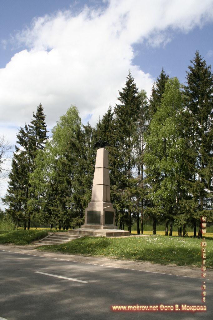 Музей-заповедник «Бородинское поле»  фото сделанные как днем, так и вечером