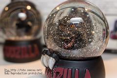 GODZILLA_SHOW_SPACE-178