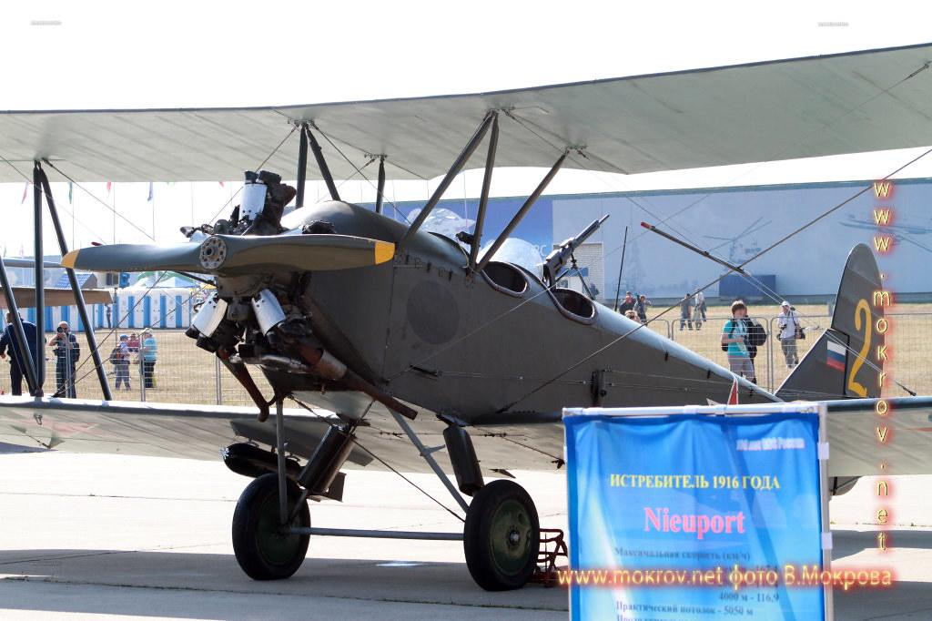 Самолёт ПО-2.