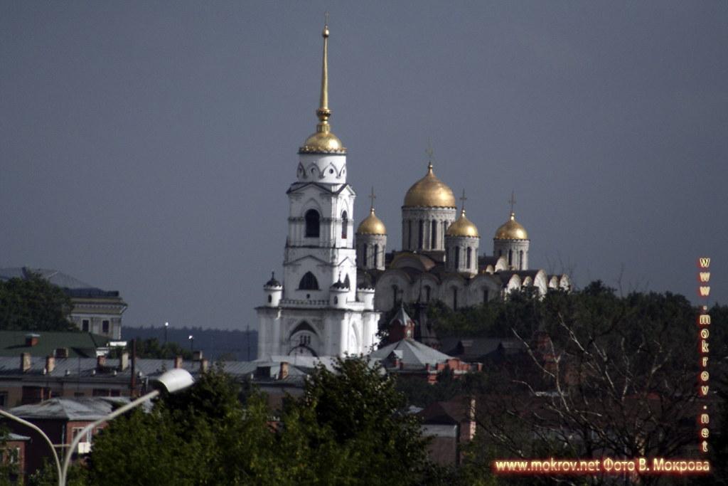Достопремечательности Город Владимир