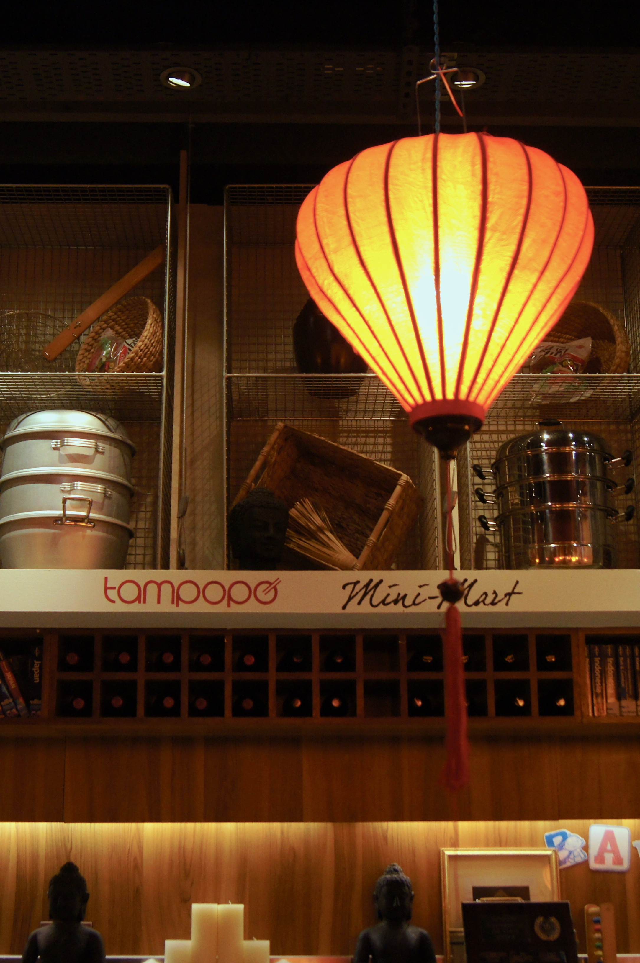 Tampopo Trafford Centre - decor