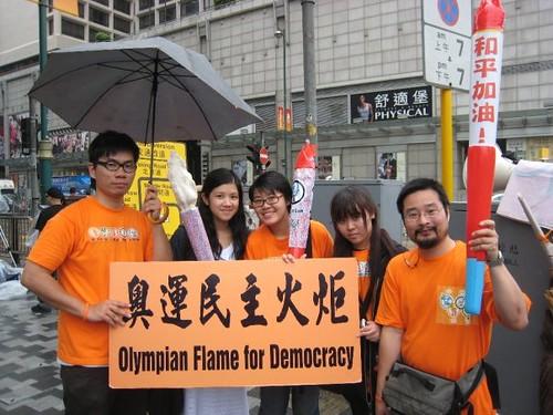 2008年抗議北京奧運聖火