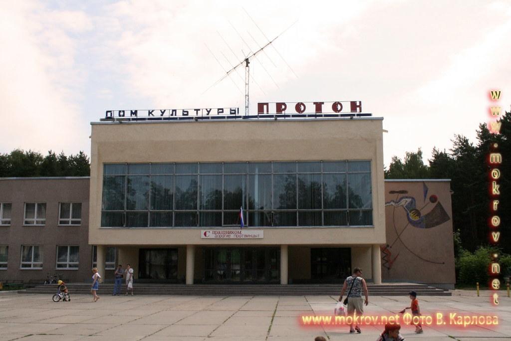 Город Протвино фотоснимки достопримечательностей