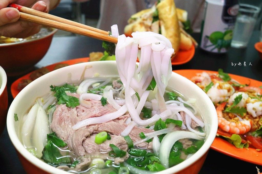 38326725886 35dec3e49e b - 熱血採訪|幸福食堂越式風味平價料理,科博館美食推薦,料多實在又便宜的道地越南小吃