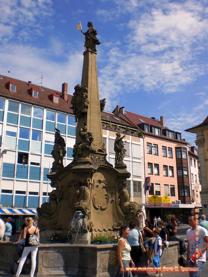 Город Вюрцбург фотопейзажи