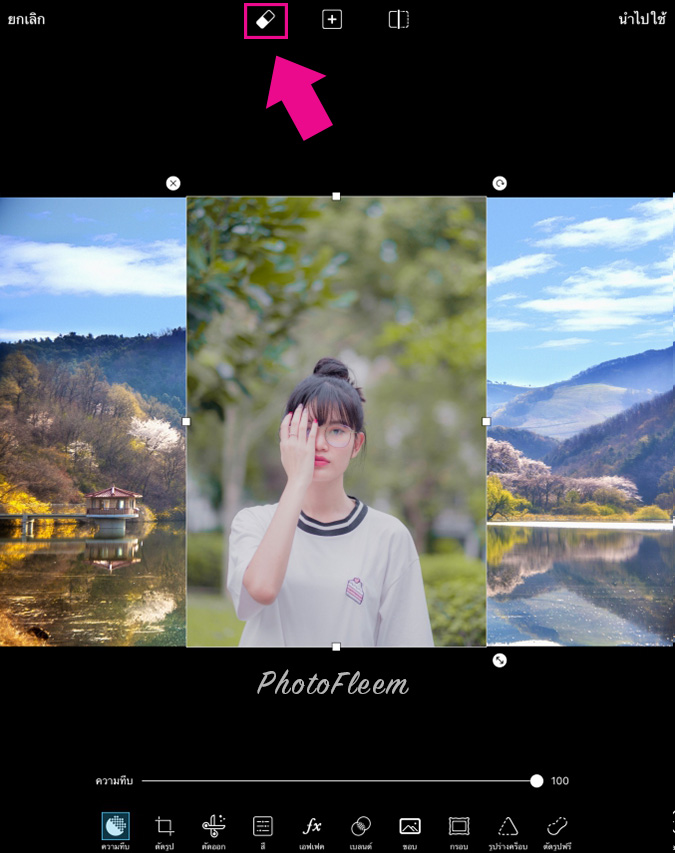 PicsArt Photo Edit Basic