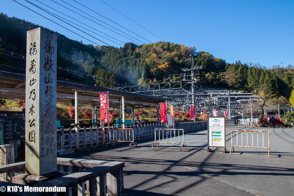 IMG_2001東郷公園