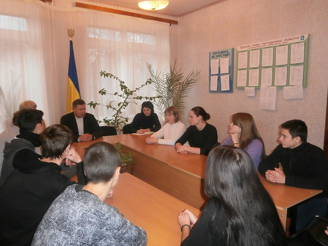 збори з учнівським самоврядуванням
