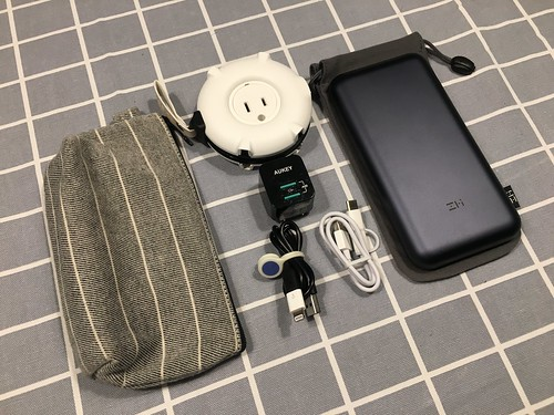 EDC Power Pack