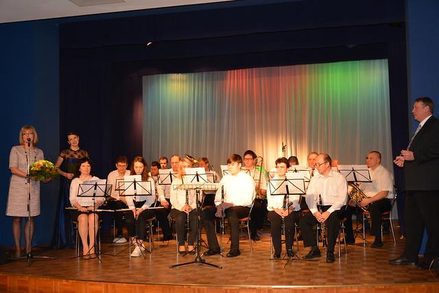 Концерт городского оркестра