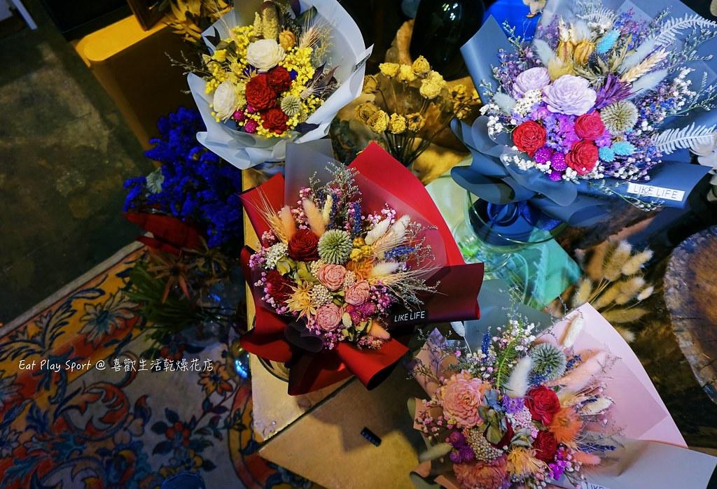 求婚花束,求婚花束推薦,求婚花束乾燥花