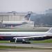 N654US, Boeig 767-2B7ER, (25225), British Airways (US Airways),  London Gatwick (LGW), 05/02/1995