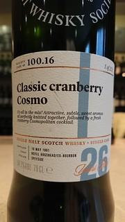 SMWS 100.16 - Classic cranberry Cosmo